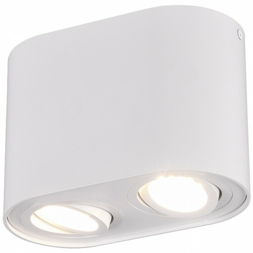 LED Plafondlamp - Plafondverlichting - Trion Cosmin - GU10 Fitting - 2-lichts - Rechthoek - Mat Wit - Aluminium