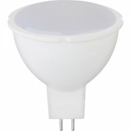 LED Spot - Fona - GU5.3 Fitting - 6W - Natuurlijk Wit 4200K - 230V