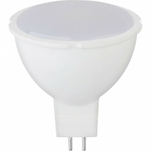 LED Spot - Fona - GU5.3 Fitting - 4W - Helder/Koud Wit 6400K - 230V