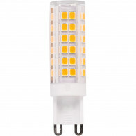 LED Lamp - Aigi - G9 Fitting - 5W - Helder/Koud Wit 6500K | Vervangt 45W