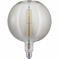 LED Lamp - Design - Trion Globe - Dimbaar - E27 Fitting - Rookkleur - 8W - Warm Wit 2700K