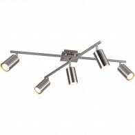 LED Plafondlamp - Plafondverlichting - Trion Mary - GU10 Fitting - 5-lichts - Rechthoek - Mat Nikkel - Aluminium