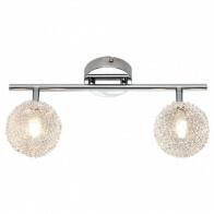 LED Plafondspot - Trion Ware - G9 Fitting - 2-lichts - Rechthoek - Glans Chroom - Aluminium