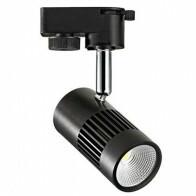 LED Railverlichting - Track Spot - 13W 1 Fase - Rond - Natuurlijk Wit 4200K - Mat Zwart Aluminium