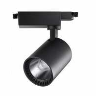 LED Railverlichting - Lion - 10W Rond - Natuurlijk Wit 4200K - Mat Zwart Aluminium