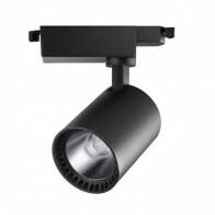 LED Railverlichting - Lion - 24W Rond - Natuurlijk Wit 4200K - Mat Zwart Aluminium