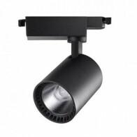 LED Railverlichting - Track Spot - Lion - 24W - 1 Fase - Rond - Warm Wit 2700K - Mat Zwart - Aluminium
