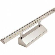 LED Spiegelverlichting - Schilderijverlichting - Rechthoek 4W - Glans Chroom Aluminium