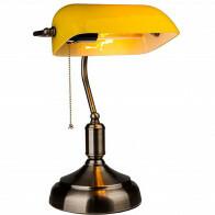 LED Tafellamp - Bankierslamp - Notarislamp - Viron Trina - E27 Fitting - Rond - Geel - Aluminium