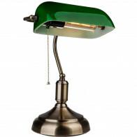 LED Tafellamp - Bankierslamp - Notarislamp - Viron Trina - E27 Fitting - Rond - Groen - Aluminium