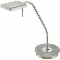LED Tafellamp - Trion Bernaro - 12W - Warm Wit 3000K - Dimbaar - Rond - Mat Nikkel - Aluminium