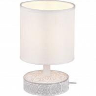LED Tafellamp - Trion Maria - E14 Fitting - Rond - Mat Wit - Keramiek
