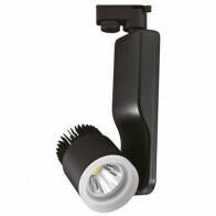 LED Railverlichting - 23W Rond - Natuurlijk Wit 4200K - Mat Zwart Aluminium
