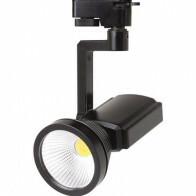 LED Railverlichting - 7W Rond - Natuurlijk Wit 4200K - Mat Zwart Aluminium