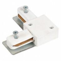 Spanningsrail Doorverbinder - Hoek L Koppeling - 1 Fase - Wit