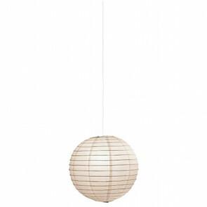 LED Hanglamp - Hangverlichting - Trion Ponton XL - E27 Fitting - Rond - Mat Wit - Papier