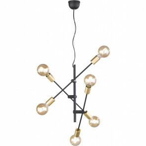LED Hanglamp - Trion Ross - E27 Fitting - 6-lichts - Verstelbaar - Rond - Mat Zwart Aluminium