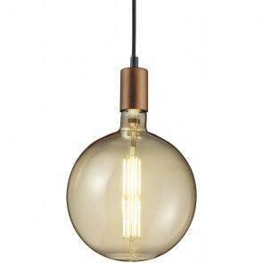 LED Lamp - Filament - Trion Globin - E27 Fitting - 8W - Warm Wit 2700K - Amber - Aluminium
