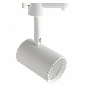 LED Railverlichting - Track Spot - Facto - GU10 Fitting - 1 Fase - Rond - Mat Wit Aluminium