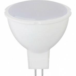 LED Spot - Fona - GU5.3 Fitting - 6W - Warm Wit 3000K