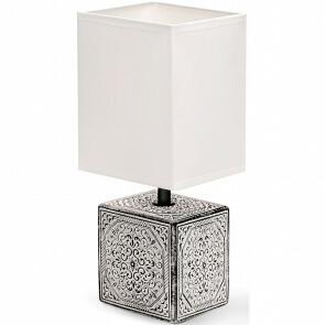 LED Tafellamp - Tafelverlichting - Aigi Astron - E14 Fitting - Vierkant - Mat Zwart/Wit - Keramiek