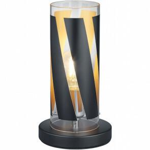 LED Tafellamp - Tafelverlichting - Trion Farnim - E27 Fitting - Rond - Mat Zwart - Aluminium