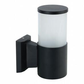 LED Tuinverlichting - Buitenlamp - Kavy 2 - Wand - RVS Mat Zwart - E27 - Rond
