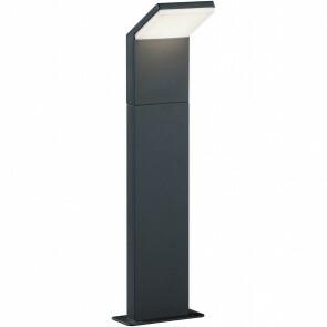 LED Tuinverlichting - Buitenlamp - Trion Pearly - Staand - 9W - Mat Zwart - Aluminium