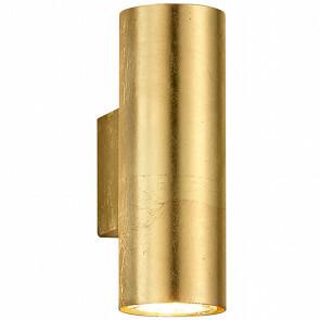 LED Wandlamp - Trion Clona - GU10 Fitting - Rond - Mat Goud - Aluminium