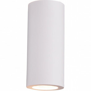 LED Wandlamp - Wandverlichting - Trion Zaza - GU10 Fitting - Rond - Mat Wit - Gips