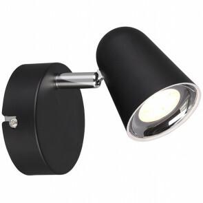 LED Wandspot - Trion Toluno - 3W - Warm Wit 3000K - 1-lichts - Rond - Mat Zwart - Kunststof