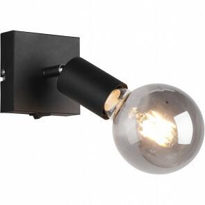 LED Wandspot - Trion Zuncka - E27 Fitting - Vierkant - Mat Zwart - Aluminium 1