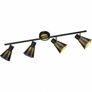LED Wandspot - Wandverlichting - Trion Holmino - E14 Fitting - 4-lichts - Rond - Mat Zwart - Aluminium