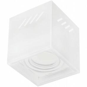 Opbouwspot GU10 - Frino - Opbouw Vierkant - Mat Wit - Aluminium - Kantelbaar - 92mm