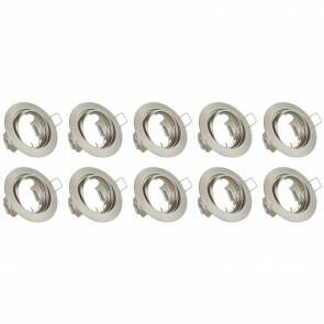 Spot Armatuur 10 Pack - Trion - GU10 Fitting - Inbouw Rond - Mat Nikkel Aluminium - Kantelbaar Ø83mm
