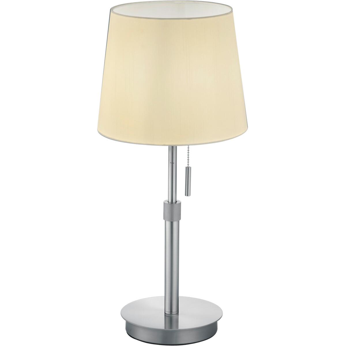 LED Tafellamp - Tafelverlichting - Trion Dyon - E27 Fitting - Rond - Mat Nikkel - Aluminium