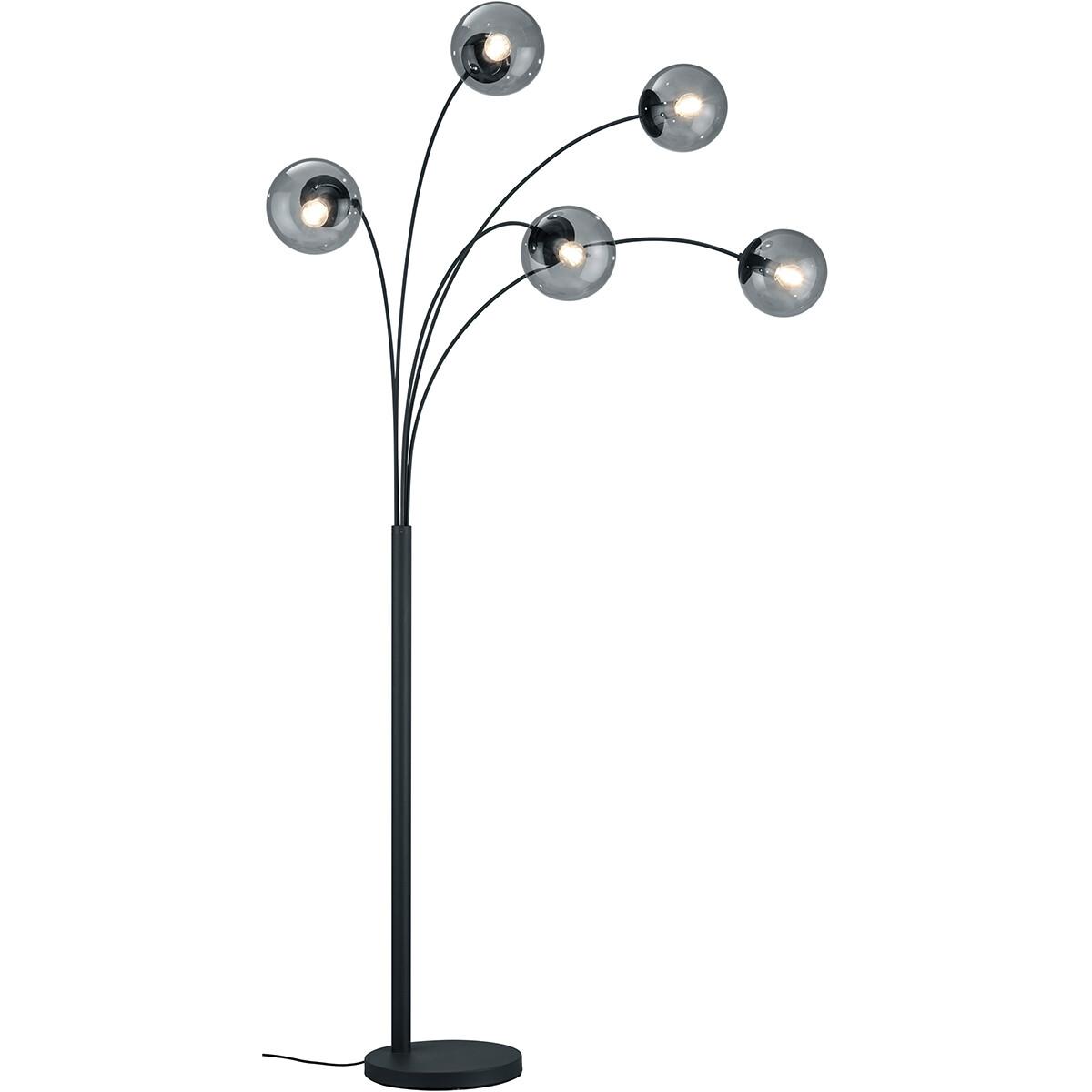 LED Vloerlamp - Trion Balina - E14 Fitting - Rond - Mat Zwart - Aluminium
