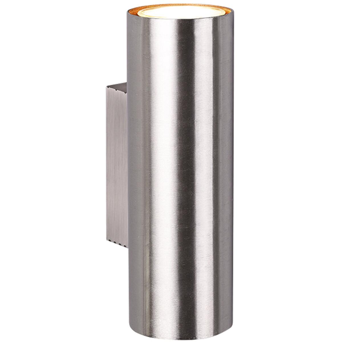 LED Wandlamp - Trion Mary - GU10 Fitting - Rond - Mat Nikkel - Aluminium