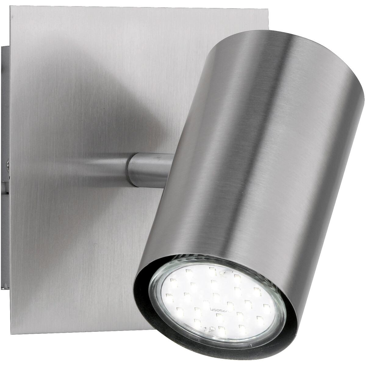 LED Wandspot - Trion Mary - GU10 Fitting - Vierkant - Mat Nikkel - Aluminium