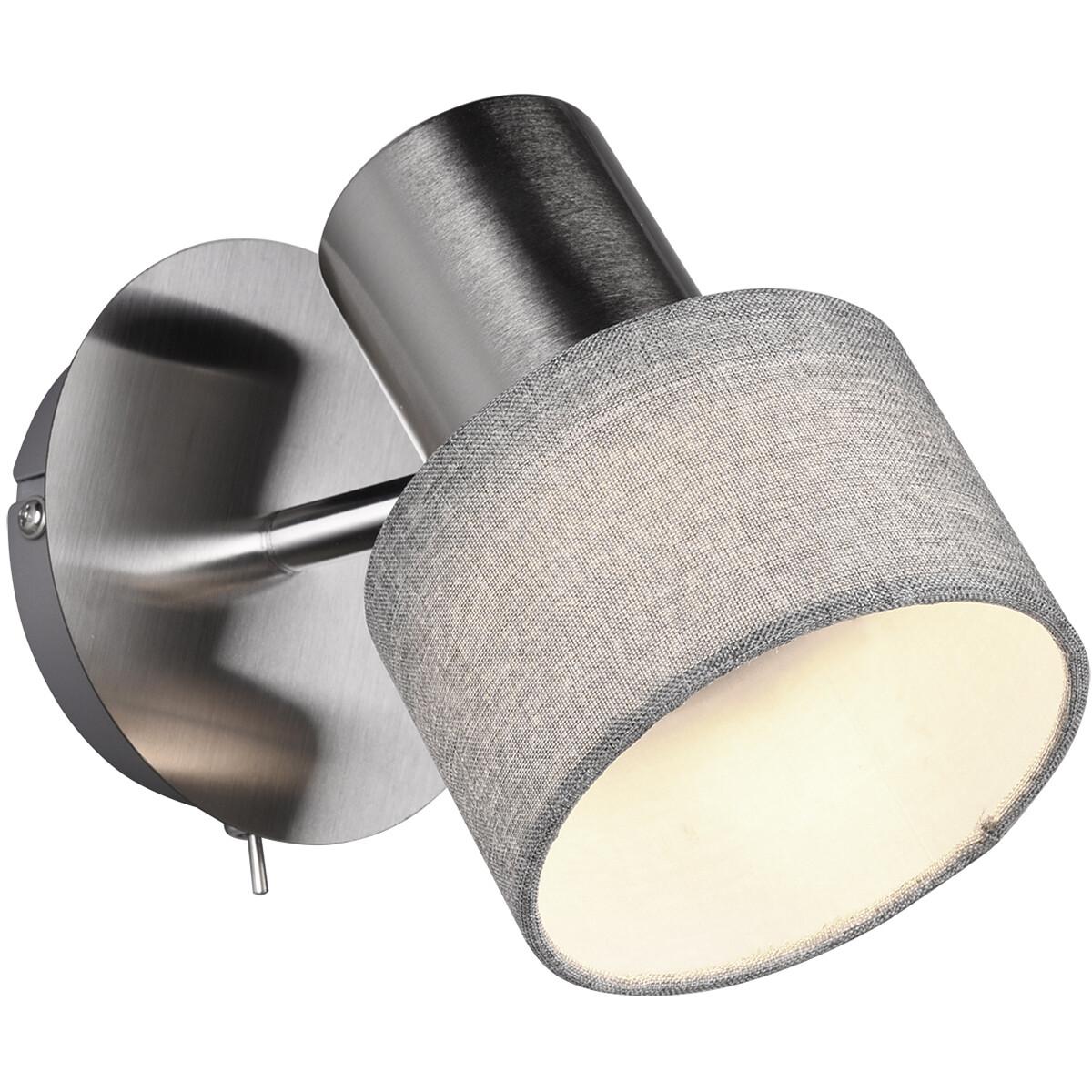 LED Wandspot - Trion Waler - GU10 Fitting - Rond - Mat Nikkel - Aluminium